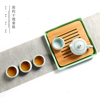 功夫茶具套装茶壶茶杯家用简约茶台茶道