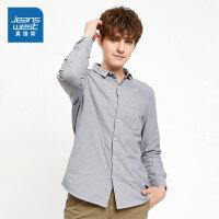 真维斯男装 冬装新款 色织条子短毛长袖衬衫
