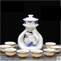 整套半全自动茶具套装家用简约陶瓷懒人泡茶壶功夫茶杯礼品 11件