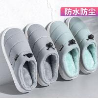 冬季棉拖鞋女士家居儿童防水厚底防滑保暖居家室内软底男