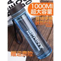 大容量太空杯便携水杯塑料杯男女学生儿童运动水杯壶户外大码杯子随手杯1000ml