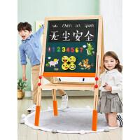 七巧板儿童无尘画画板磁性磁力小黑板支架式宝宝画架白板写字家用
