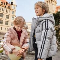 森马童装羽绒服男童女童冬季新款连帽短款外套撞色织带冬装