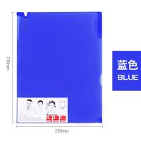 L型文件夹透明二页文件套单片夹A4文件保护袋加厚简历膜资料垫板