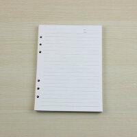 毅力达A5/B5/A4活页本替芯 80G米黄道林纸活页纸芯 六孔/九孔活页本纸芯