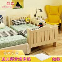 拼接大床单人床实木儿童床带护栏男孩女孩公主床小孩床婴儿