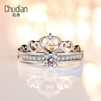 戒指女首饰品个性食指情人节礼物送女友