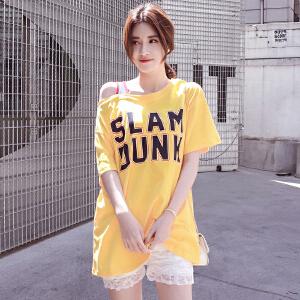 【95%棉,好质量】疯抢!!!韩版字母印花露肩一字领短袖T恤女中长款宽松学生上衣潮