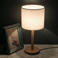 简约日式 床头卧室书桌 可调节木质 创意小台灯