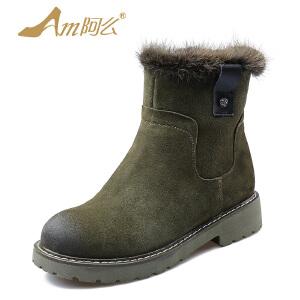 【冬季清仓】阿么牛皮貂毛保暖圆头短靴子女粗跟牛皮女靴防滑加厚棉鞋