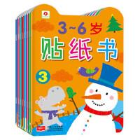 3-6岁贴纸书 8册小红花图书3-6岁宝宝贴纸书 儿童书籍思维游戏精选 4-5岁贴贴画书5-6岁幼儿专注力训练思维游戏益