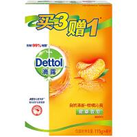 滴露(Dettol)香皂 健康抑菌除菌 自然清新 特惠3赠1装 115g*4块