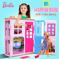芭比爱心小天使系列 DVV48 芭比之闪亮度假屋(新款)