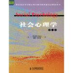 【新书店正版】社会心理学(第8版)(英文版)(美)戴维・迈尔斯人民邮电出版社9787115127631