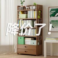 儿童简易经济书架书柜置物架落地抽屉多层实木收纳现代简约学生