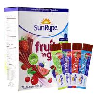 加拿大进口桑莱普sunrype维生素c水果果肉条1kg 草莓 樱桃树莓 草莓西瓜 蓝莓树莓4口味 儿童宝宝爱吃水果软糖