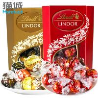 瑞士莲软心精选巧克力16粒分享装200g礼盒装 进口零食 糖果巧克力