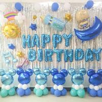 20180528122958576生日布置装饰背景墙女宝宝宴会气球男孩主题儿童百日周岁派对用品