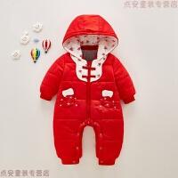 宝宝圣诞装保暖棉衣新生儿满月服婴儿圣诞节衣服红色喜庆连体衣冬 红色