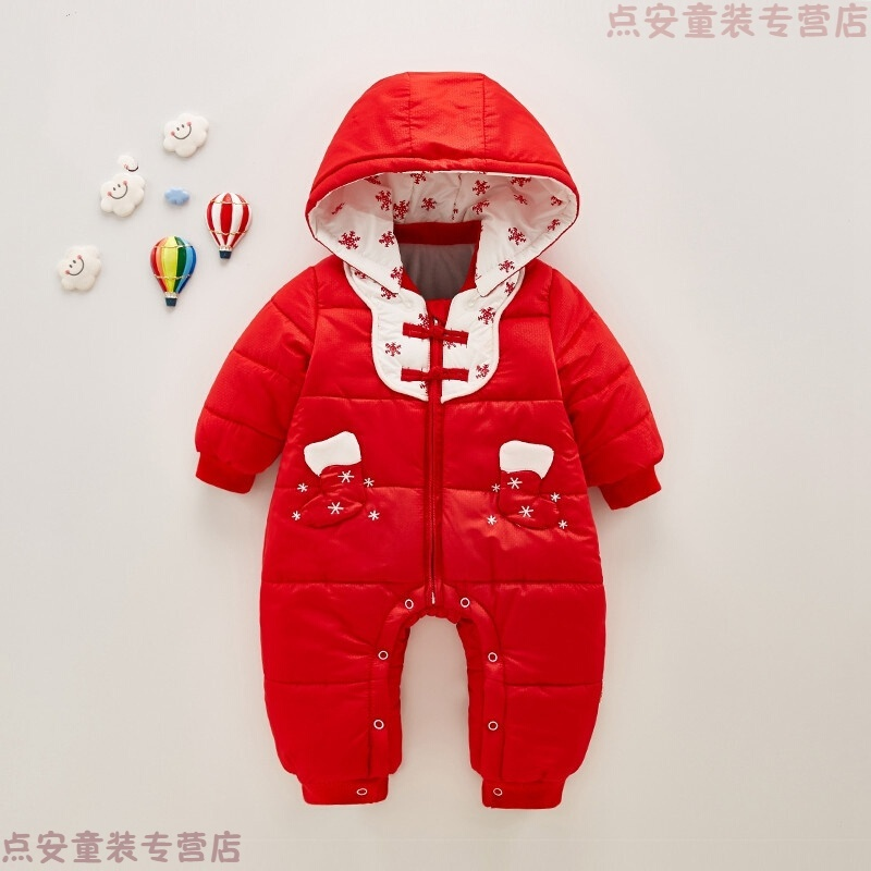 宝宝圣诞装保暖棉衣新生儿满月服婴儿圣诞节衣服红色喜庆连体衣冬 红色 发货周期:一般在付款后2-90天左右发货,具体发货时间请以与客服协商的时间为准
