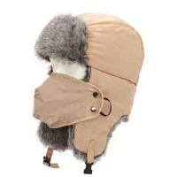帽子男 冬季户外滑雪帽 冬天加厚雷锋帽韩版潮男士 保暖东北护耳帽