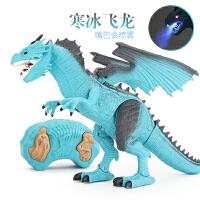 遥控恐龙玩具儿童电动喷雾火焰飞龙霸王龙大号仿真动物喷火龙会走