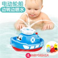 宝宝洗澡玩具男孩女孩电动喷水漂浮小轮船婴儿童6-12个月浴室戏水