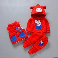 冬季男童0女宝宝1冬季2卫衣3岁加绒加厚卫衣三件套装冬装婴儿童装衣服秋冬新款