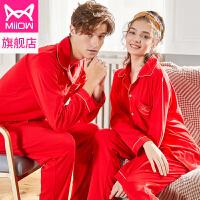 猫人本命年结婚红色纯棉男女睡衣开扣韩版长袖长裤情侣家居服套装
