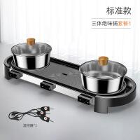 涮烤一体锅锅可分离分离电烧烤炉家用电烤盘韩式无烟烤肉机涮烤锅