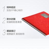 齐心A5双螺旋线圈笔记本子创意小清新记事本加厚学生用横线便携本
