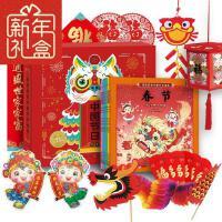 团团圆圆中国传统节日绘本全7册新年礼盒装含灯笼、手工舞龙、红包等7个欢乐年货赠品3-6岁