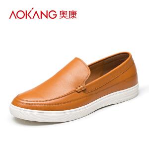 奥康乐福鞋男鞋休闲鞋英伦懒人板鞋真皮男士皮鞋潮