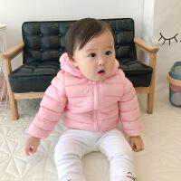 婴儿棉衣男女0-1岁开衫秋冬上衣拉链连帽羽绒棉外套宝宝冬装衣服 粉