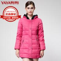 鸭鸭(YAYA)2018羽绒服女中长款韩版修身显瘦新潮女装正品冬装外套B-231