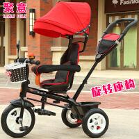 儿童三轮车旋转座椅脚踏车1-3-5岁小孩自行车婴儿大号宝宝手推车