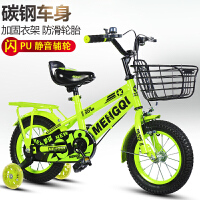 儿童自行车2-3-4-5-6-7-8-9-10岁男孩童车宝宝脚踏车女孩小孩单车