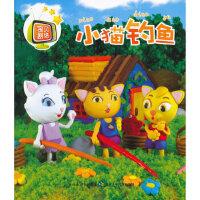 【正版现货】小猫钓鱼 谢长伦 9787535365033 湖北少儿出版社