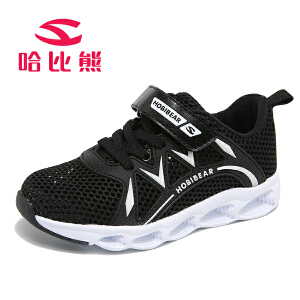 【每满100减50】哈比熊童鞋男童鞋子春夏季新款韩版儿童网鞋女童鞋子女童运动鞋