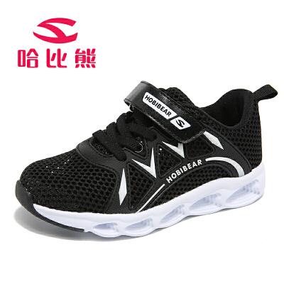 哈比熊童鞋男童鞋子春夏季新款韩版儿童网鞋女童鞋子女童运动鞋