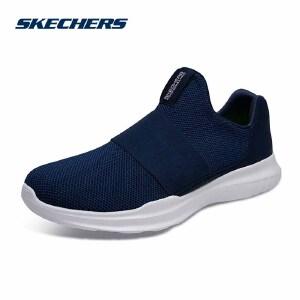 Skechers斯凯奇男新款时尚一脚套 网布运动休闲鞋 54361