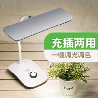 办公台灯可充电书桌护眼学习折叠床头卧室宿舍阅读读书写字灯