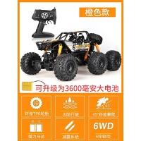 【领券立减】遥控越野车高速男孩汽车玩具超大号六轮大脚攀爬遥控车