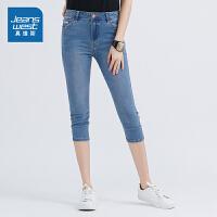 [到手价:95.9元,年货节限时抢购,仅限1.15-19]真维斯女装 2019夏装新款 弹力混纺雨纹牛仔裤