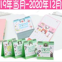 定制 19-2020年可爱卡通版台历 创意迷你桌面日年历 农历计划本可定制
