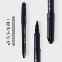 日本UNI三菱PFK-205双头毛笔中字+细字双头科学毛笔秀丽书法软笔1