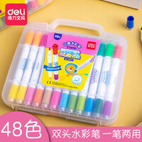 得力双头水彩笔套装48色硬头儿童安全无毒可水洗彩笔带印章幼儿园小学生涂鸦画笔