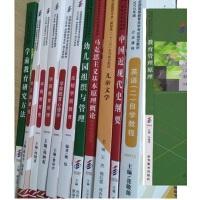 自考教材 学前教育(独立本科段) 专业代码:01B0402 全套12本