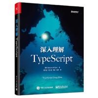 【新书店正版】深入理解TypeScript[澳大利亚](澳大利亚)Basarat Ali Syed(巴萨拉・阿里电子工