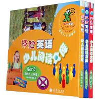 体验英语少儿阅读文库(SET C 数学与认知 第4-6级套装 18册+MP3光盘)原版引进美国圣智学习集团享誉世界的经典英语分级读物 适合9-13岁学生使用